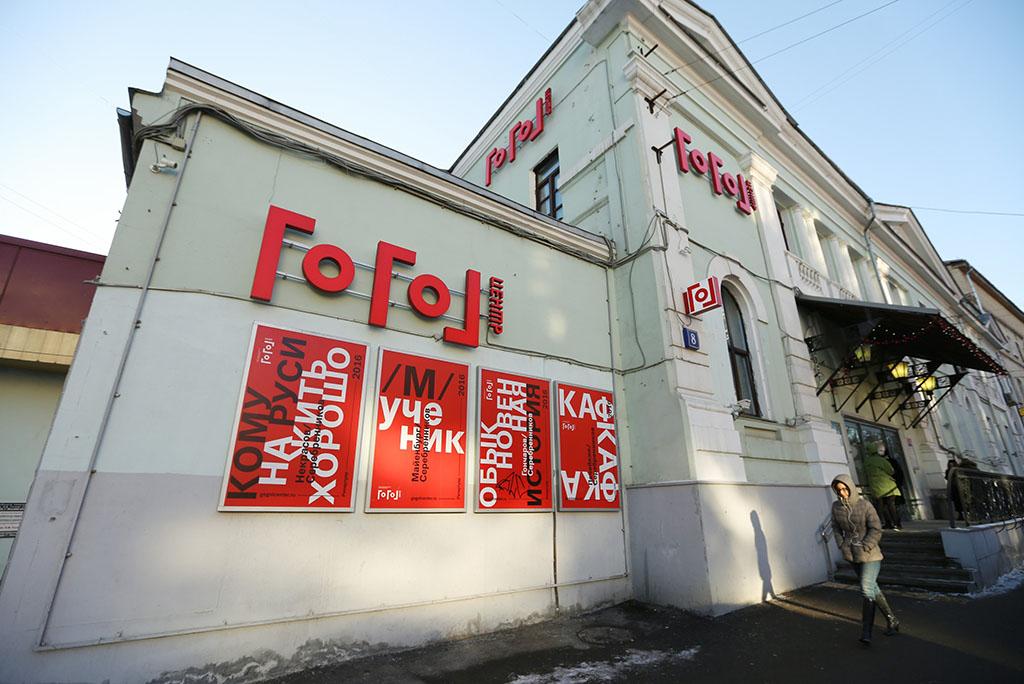 """В """"Гоголь-центре"""" арестовали рояль стоимостью 5 млн рублей"""