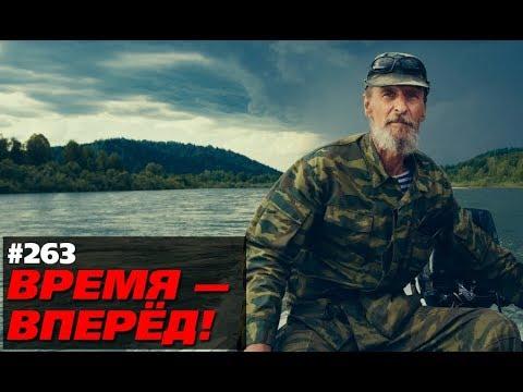 Сколько заводов построил в России Путин? Ответ популистам (Время-вперёд! #263)