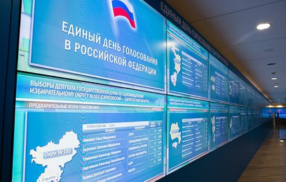 В России подвели итоги Единого дня голосования