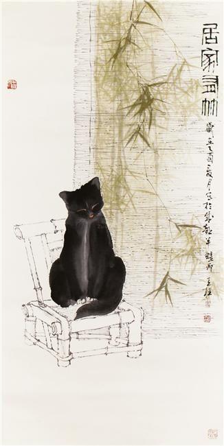 «Всем весною что-то грезится иль снится…» Китайский художник Qin Tianzhu