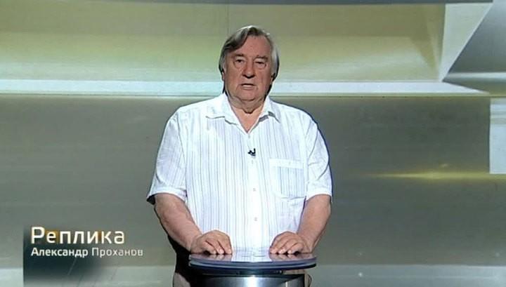 Советская элита совершила неотмолимый грех. Александр Проханов