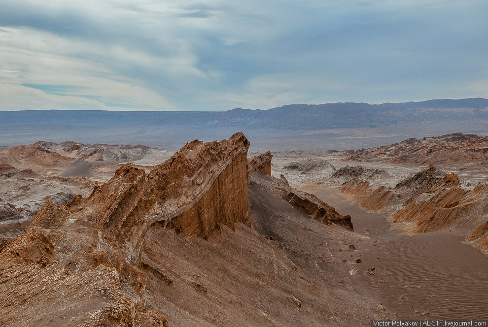 Valle de la Luna — Лунная Долина