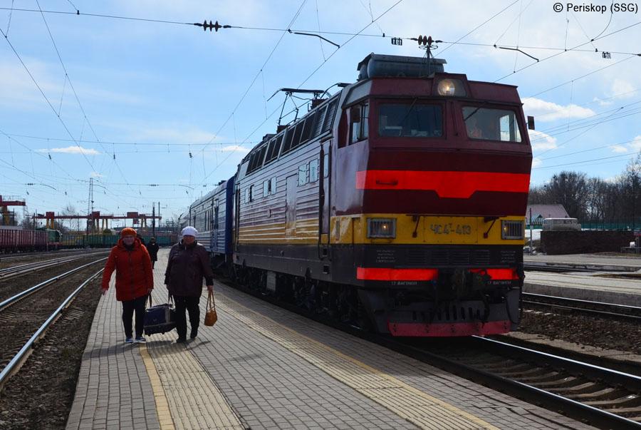 """Появление """"недоплацкарта"""" и реформа деления поездов на категории"""