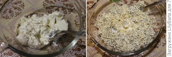 смешиваем два сорта сыра