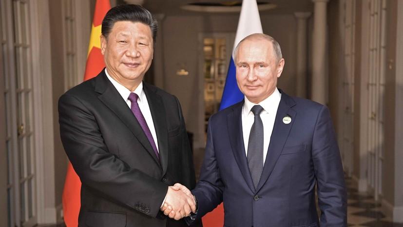 Путин заявил, что визит Си Цзиньпина во Владивосток ожидается в сентябре