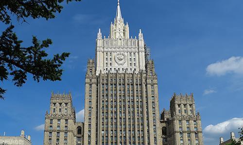 МИД России провокационно выз…
