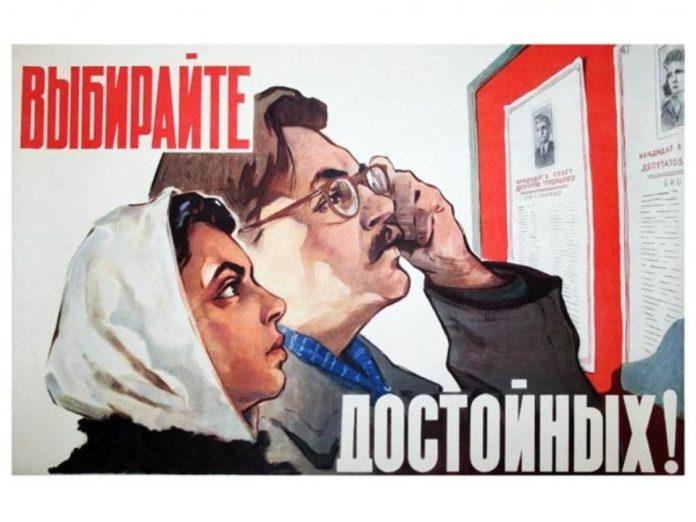 """На Алтае """"Единая Россия"""" выдвинула 55 бывших уголовников в качестве кандидатов в депутаты"""