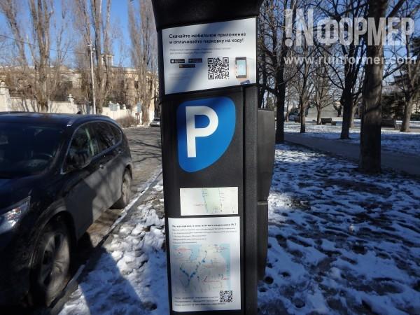 Бесплатных парковок в Севаст…