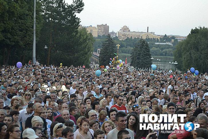 Донецк: За Россию и свободу до конца