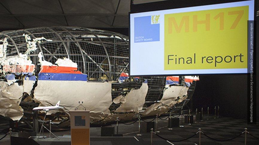 Эксперт спрогнозировал реакцию международных следователей на обращение Морозовой по жертвам крушения MH17