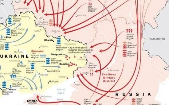Украинская пропаганда: Росси…