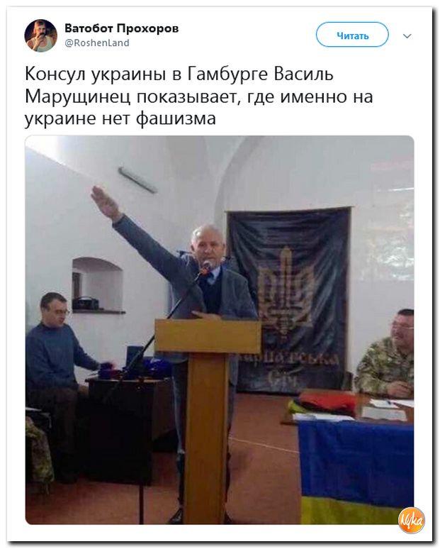 http://mtdata.ru/u17/photo6755/20923978245-0/original.jpg