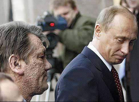 Ющенко зуб дает, что Россия …