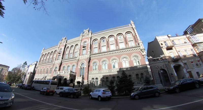 Способна ли Украина погасить…