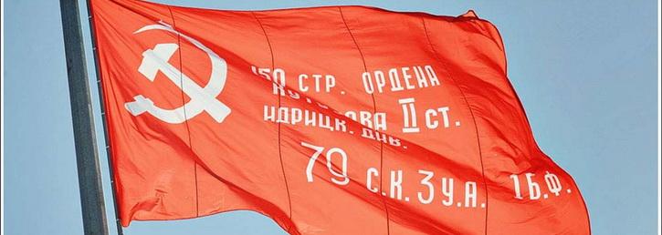 Партизаны подняли красные флаги над Мариуполем