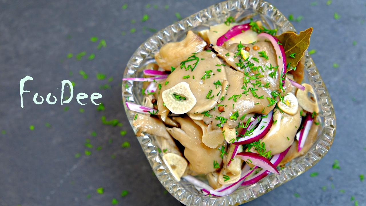 Самый быстрый способ замариновать грибы! Маринованные вешенки - отличная закуска!