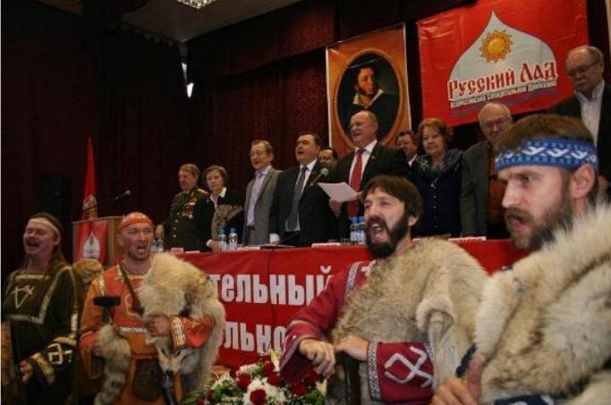 Большой старт проекта «славянское родноверие» при Андропове