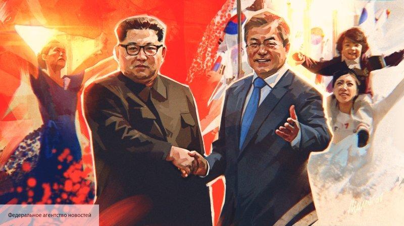 Больше не враг: Южная Корея …