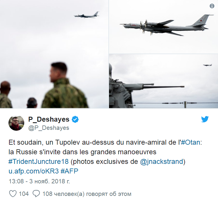 Ту-142 пролетел над кораблями НАТО на малой высоте