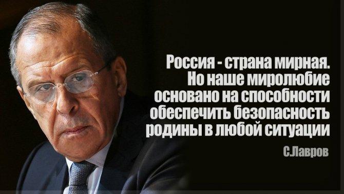 Русские этого не делали