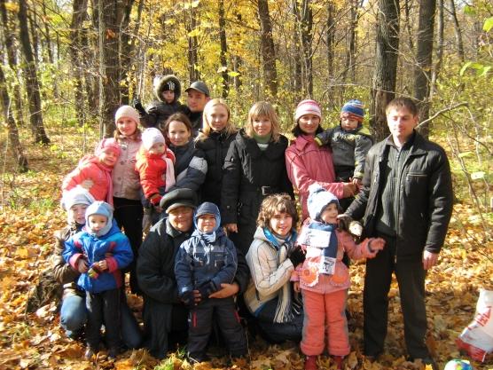 Семейные мероприятия - поход в лес