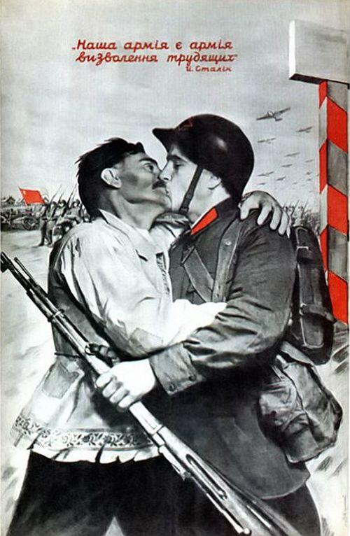 В честь 79-й годовщины Воссоединения Западной Украины с Украинской Советской социалистической республикой