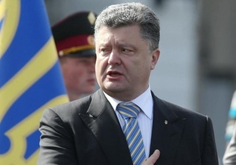 Порошенко назвал условие для отмены военной операции в ДНР