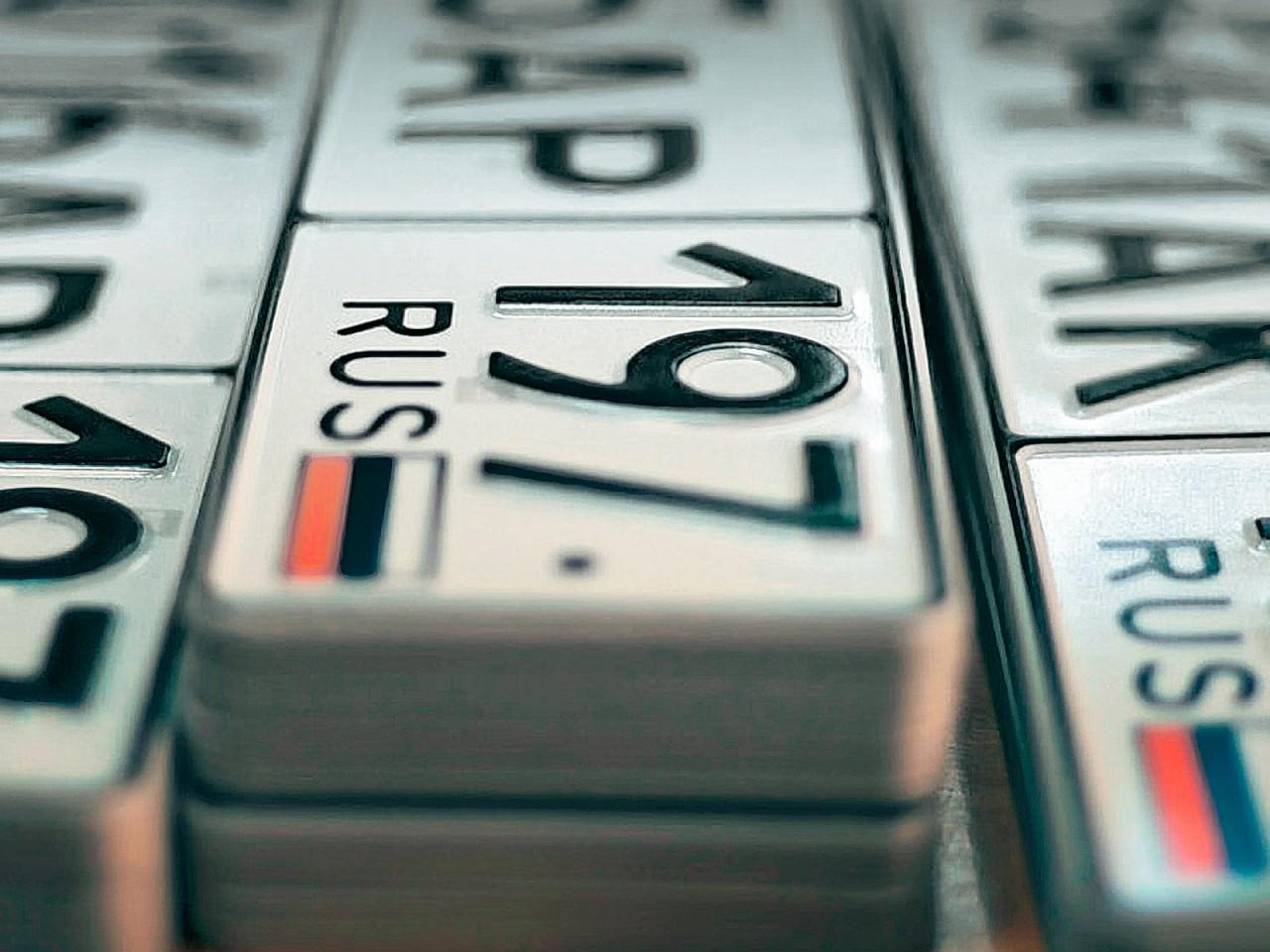 5 новых правил ПДД, которые …
