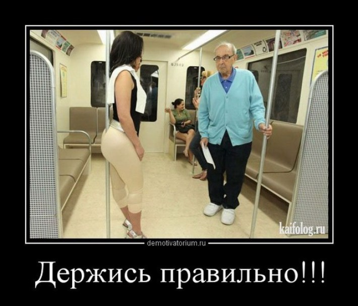 Объявления из нашей жизни))