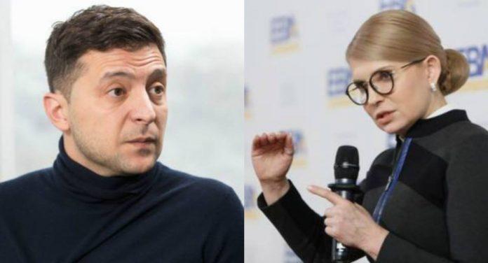Тимошенко начала топить Зеленского