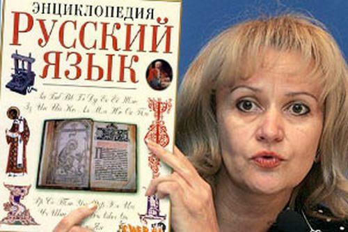 Из сочинений украинских школьников
