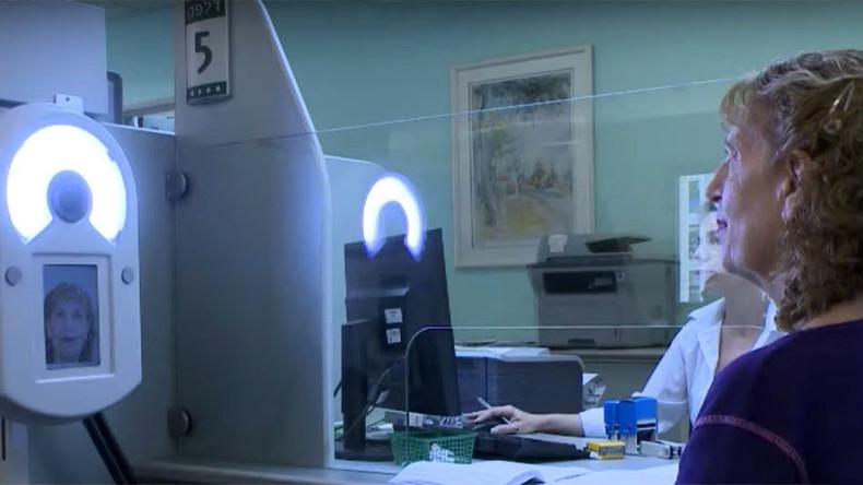 О сущности биометрической ид…