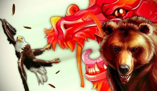 Россия и Китай создают новый мировой порядок