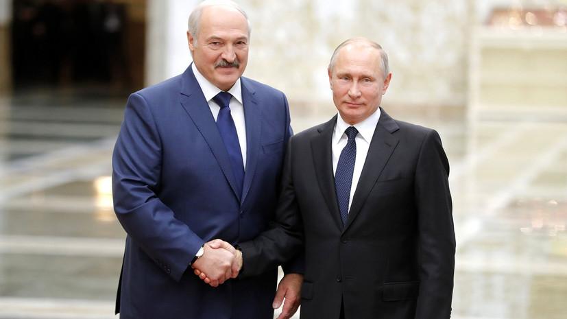 Путин прибыл в Беларусь для участия в Форуме регионов