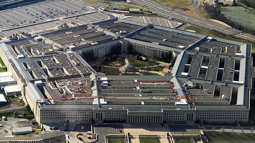 Пентагон обрушился с резким заявлением о России