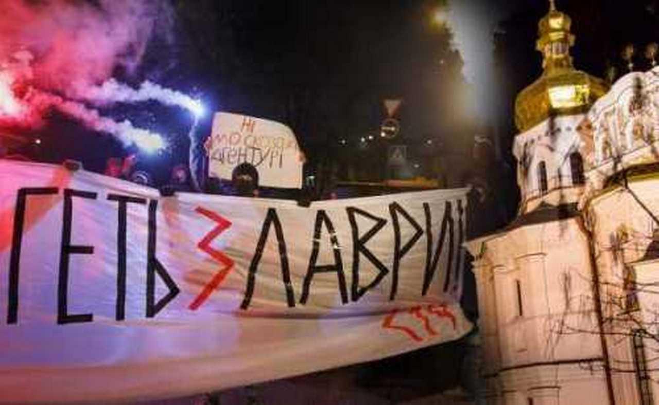 Украина: ожидание раскола