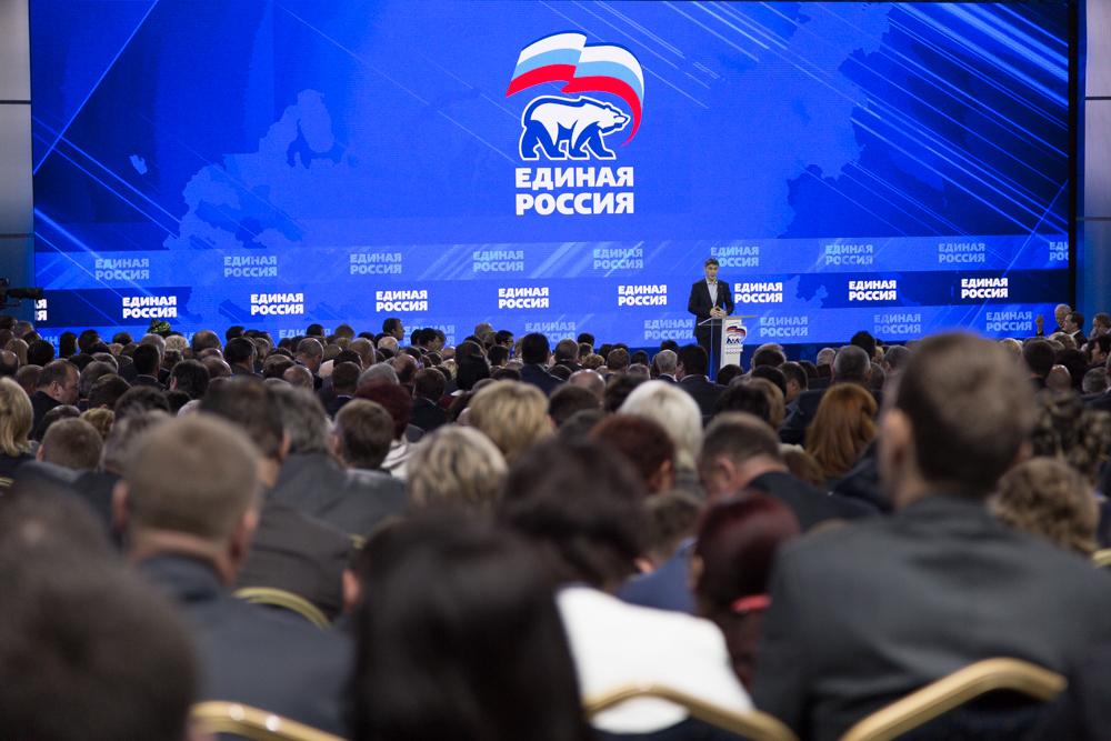 Надо ли «Единой России» копировать неудачный опыт КПСС?