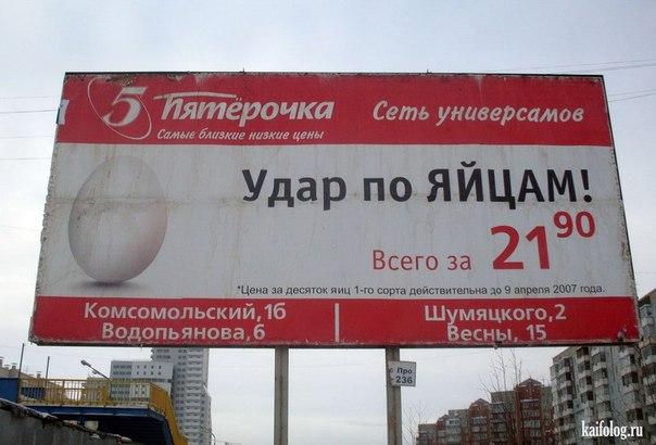 Эпичное видео задержания вора в московской Пятерочке