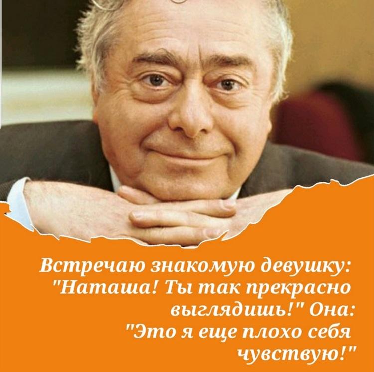 Роман Карцев. Лучшие выступления и шутки. В память о легендарном юмористе