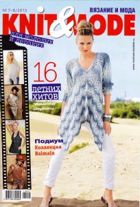 Knit&Mode (вязание и мода) № 7-8 2013