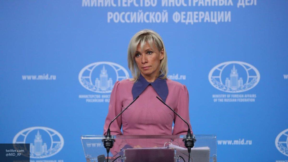МИД РФ: Россия не будет реагировать на предложение США об инспекциях на химобъектах