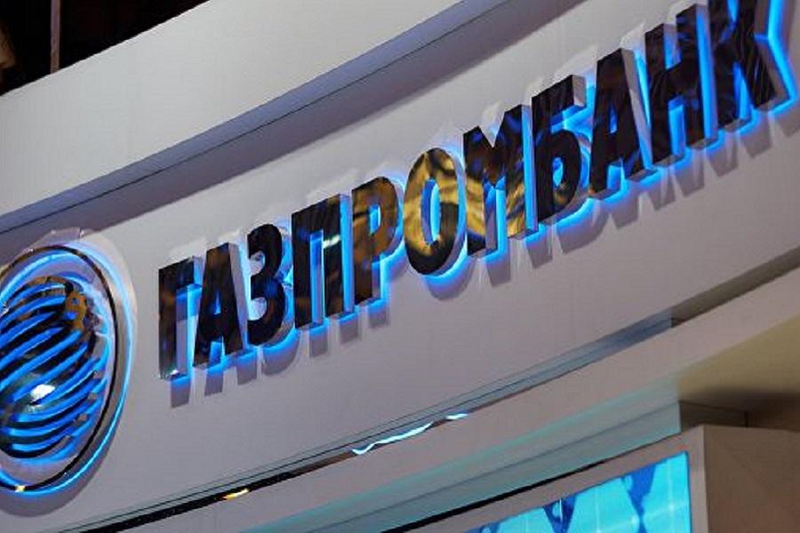 Газпром присоединился к санк…