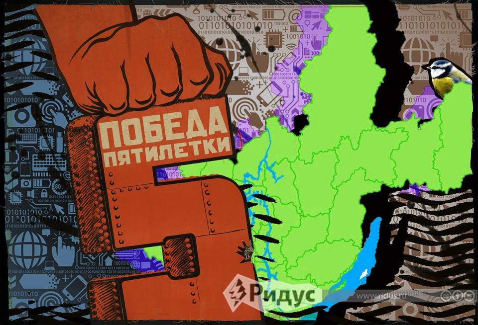 Сможет ли Иркутская область …
