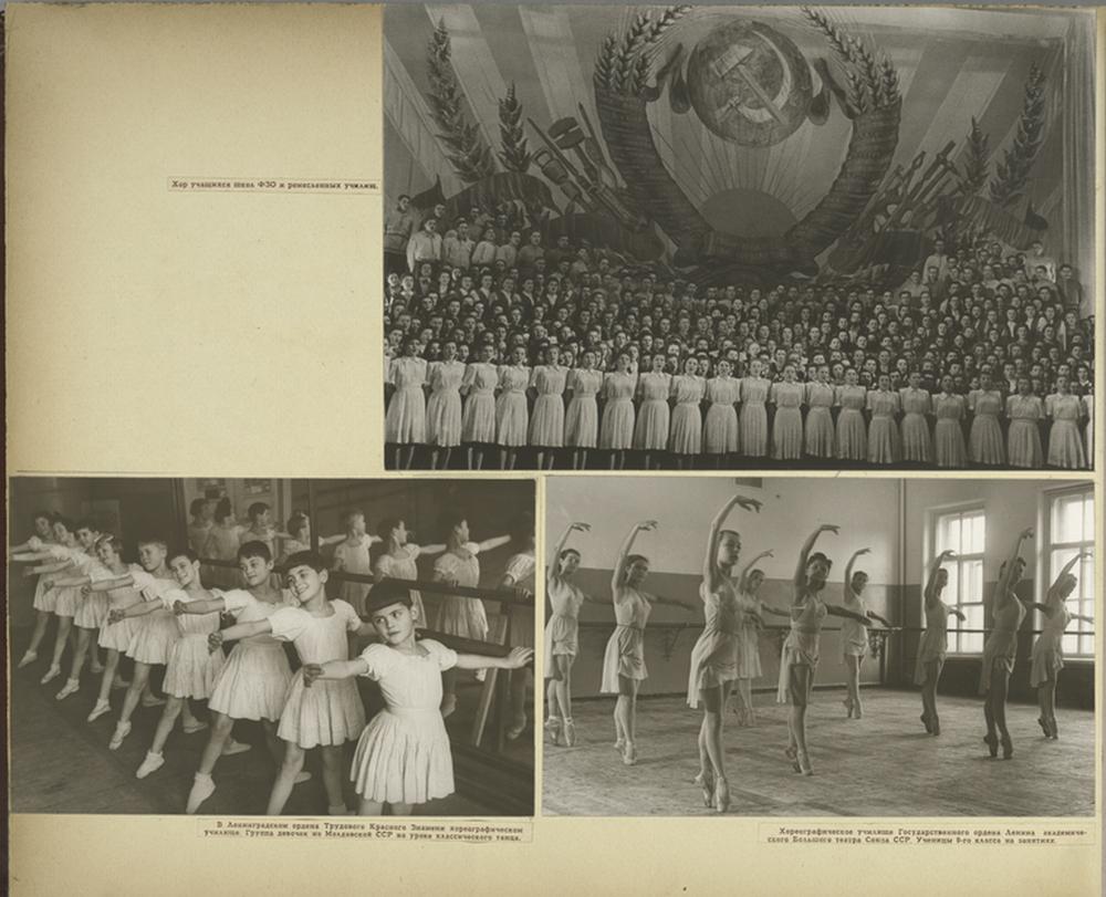 Благосостояние детей Советского Союза 27