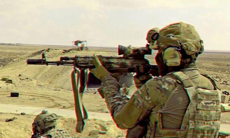 Сирийские хроники: Роль российских Сил специальных операций