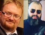 """""""За козлих ответишь"""": Максим Фадеев публично обратился к Виталию Милонову"""