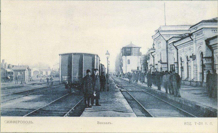 Пассажиры ждут поезд на железнодорожном вокзале в Симферополе