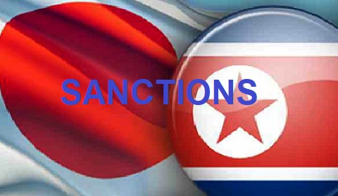 Япония готовит собственные санкции вотношении Северной Кореи