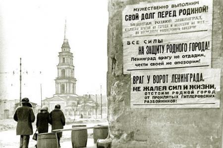 Комедия о блокаде Ленинграда…