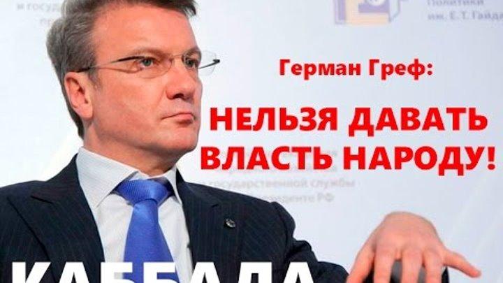Подрыв экономики России пред…